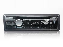 Starsound SSDVD-9700BT S/din Car Radio